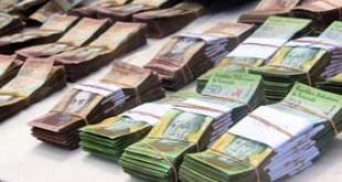 Un bolívar deja de valer un peso y se debe pagar a cuatro pesos, pero insistimos en que es teóricamente.