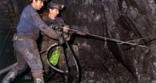 Casi todos los municipios del departamento son ricos en minas de carbón mineral o de piedra.